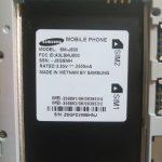 SAMSUNG SM-J800 Flash File (MT6572) Stock Rom Firmware
