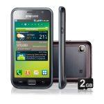Samsung Galaxy S Gt-I9000B  Firmware Stock Rom Flash File