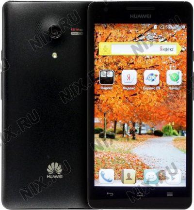 Huawei HN3 [HN3-U01] B113 Flash file Stock Rom Firmware