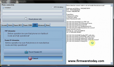 Huawei Hde tool 0.163 version Update 2017 released