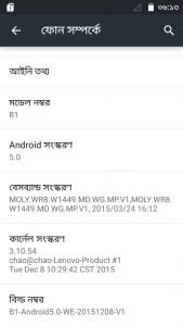 We B1 flash file update stock Rom firmware