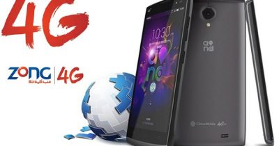 Zong 4G M811 flash file firmware stock ROM